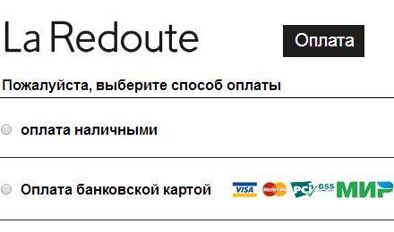лига денег официальный сайт оплата банковской