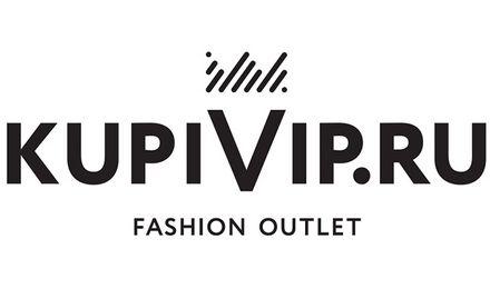 92d6e91c6 Kupivip.ru интернет магазин Купивип официальный сайт